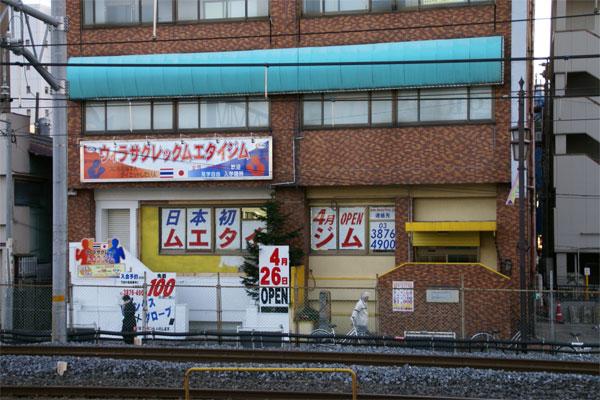 nishikawaguchi